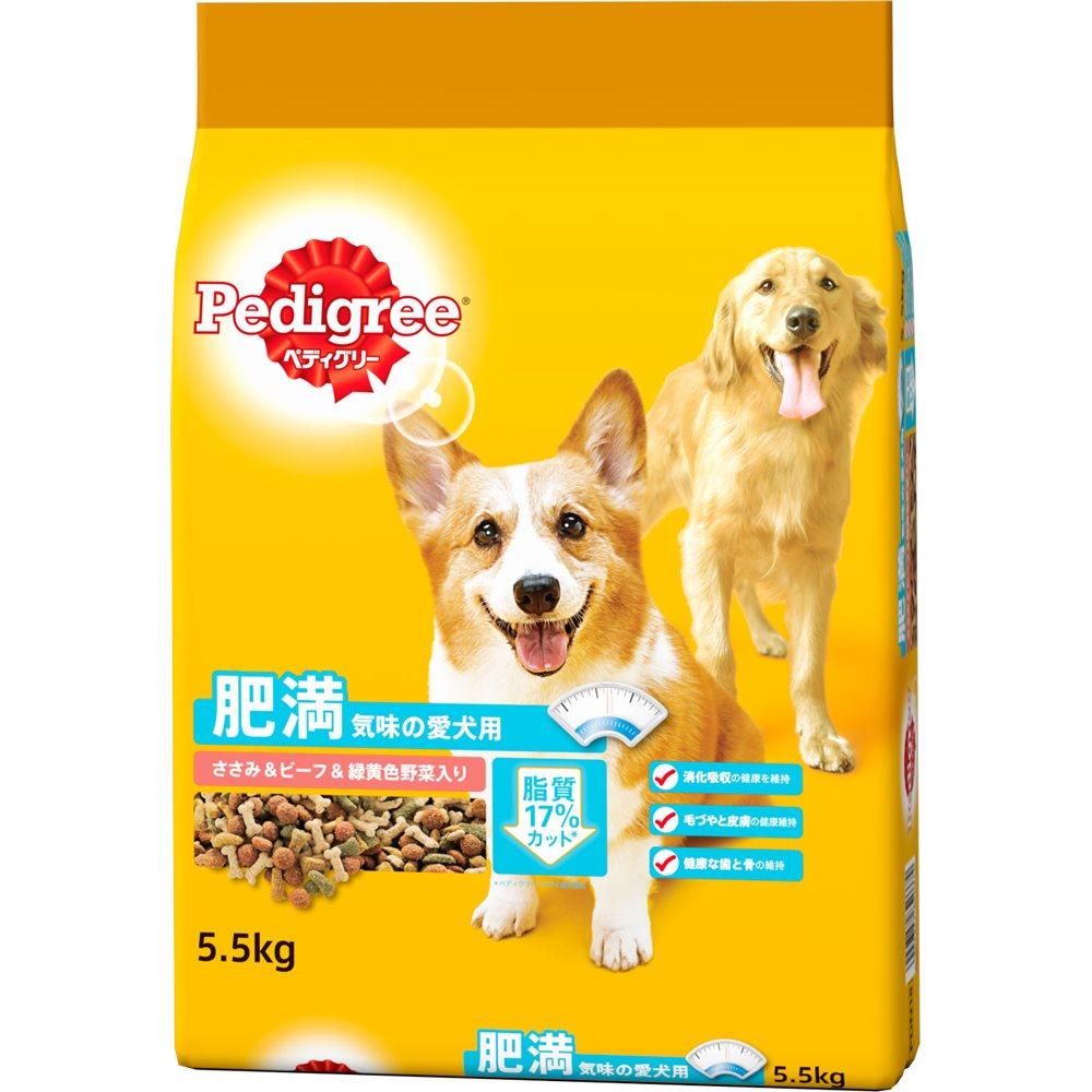 ペディグリー 肥満気味の愛犬用 ささみ&ビーフ&緑黄色野菜入り 5.5kg