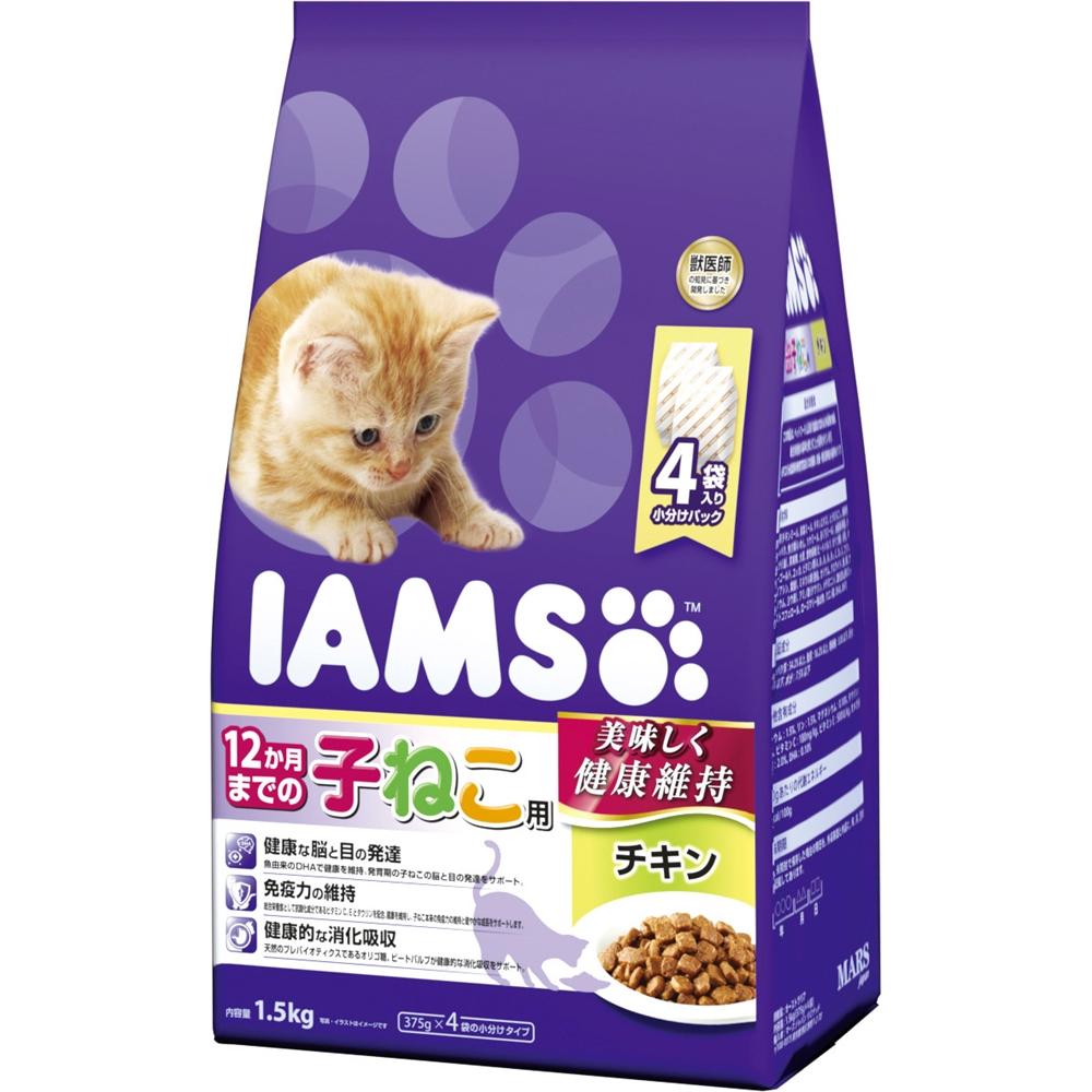 アイムス 12か月までの子ねこ用 チキン 1.5kg