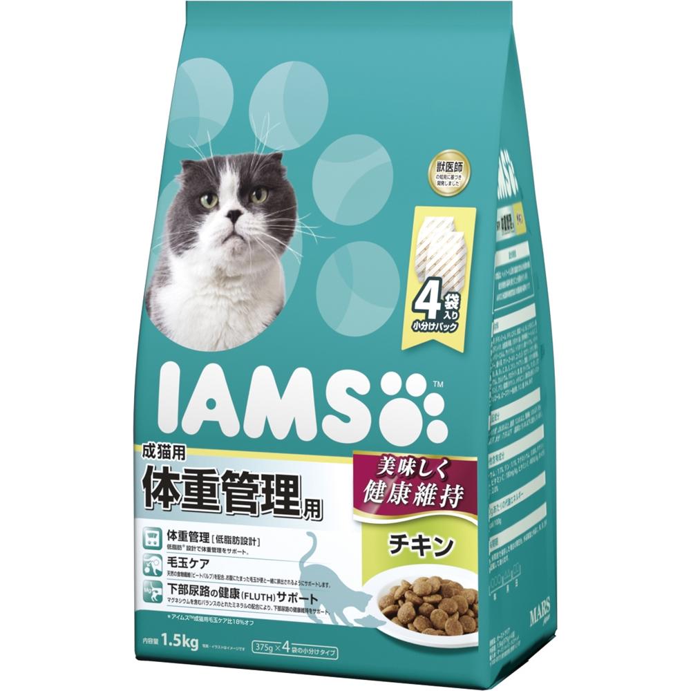 アイムス 成猫用 体重管理用 チキン 1.5kg