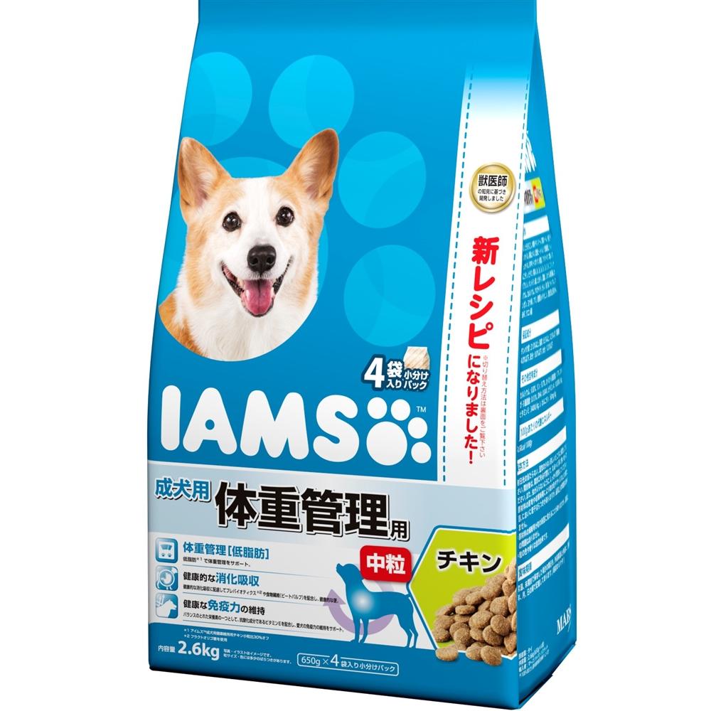 アイムス 成犬用 体重管理用 チキン 中粒 2.6kg