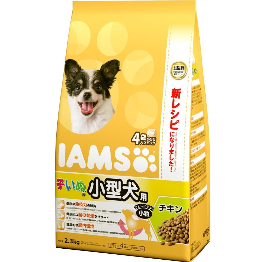 アイムス 12か月までの子いぬ用 小型犬用 チキン 小粒 2.3kg