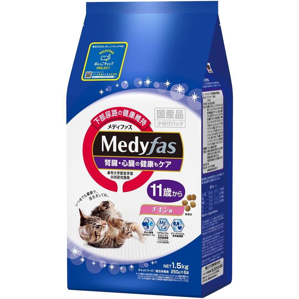 メディファス 11歳からのシニア猫用 チキン味 1.5kg