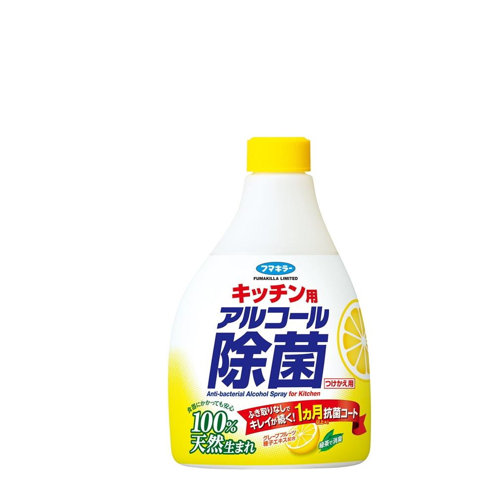 キッチン用アルコール除菌スプレー 400ml つけかえ用
