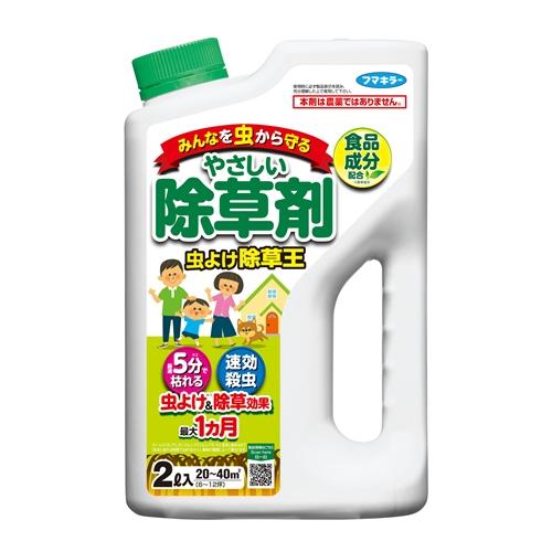 フマキラー カダン 除草剤 食品成分由来・虫よけ効果 除草王 2L