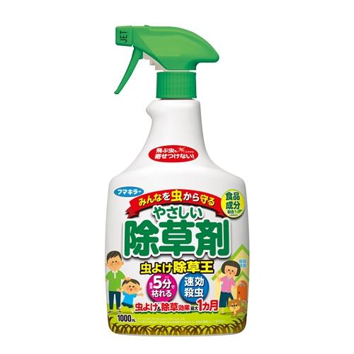 フマキラー カダン 除草剤 食品成分由来・虫よけ効果 除草王 1000ml