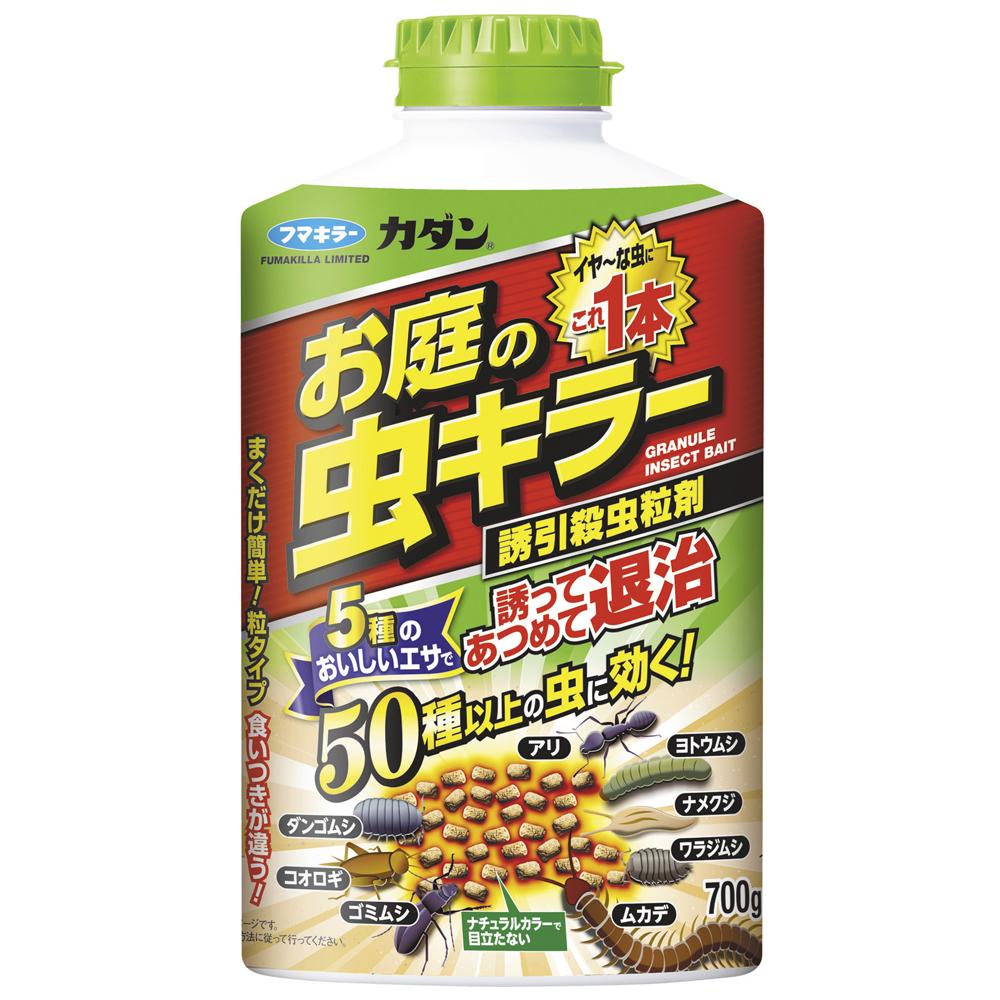 カダンお庭の虫キラー誘引殺虫粒剤 700g
