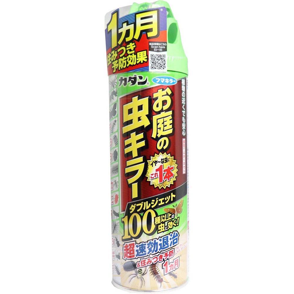 フマキラー カダンお庭の虫キラーダブルジェット 480ml