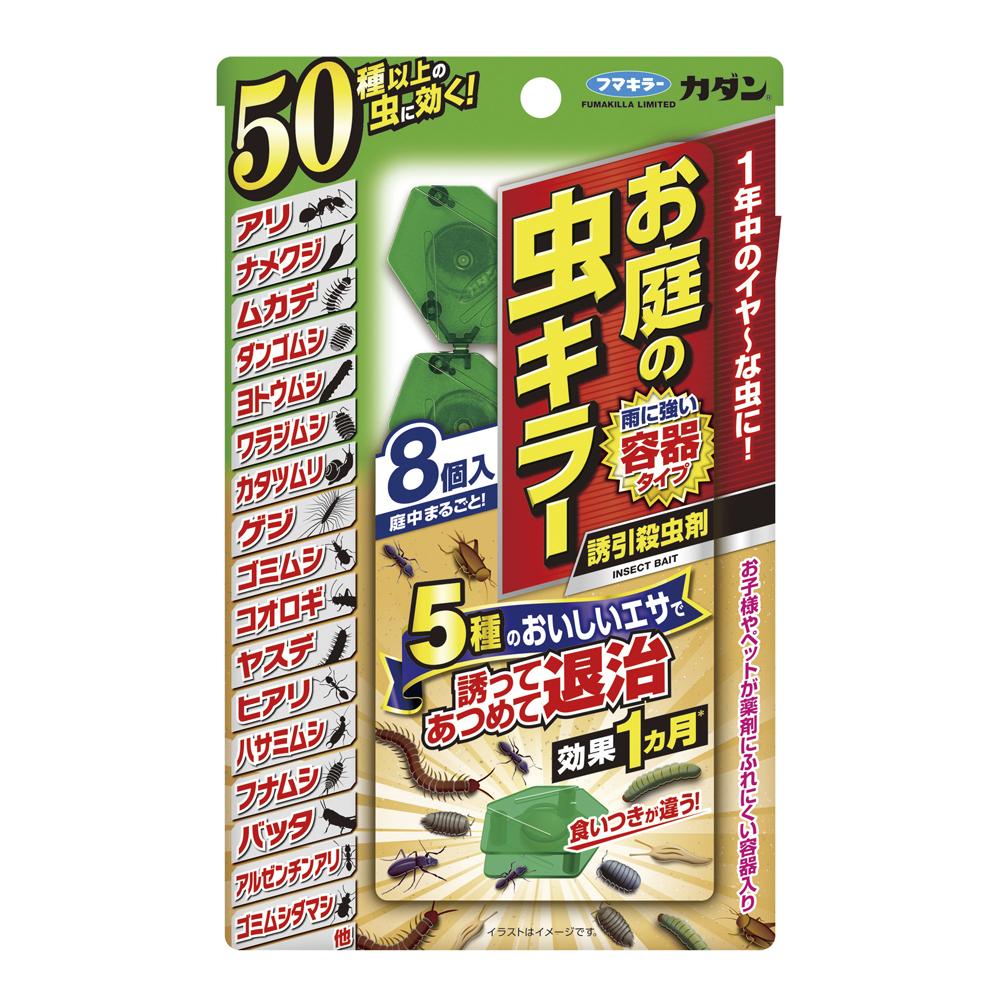 カダンお庭の虫キラー誘引殺虫剤 8個入