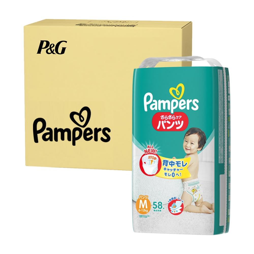 【 めちゃ早便 】P&G パンパース さらさらケア(パンツ)スーパージャンボ M 58枚入り ×4個パック