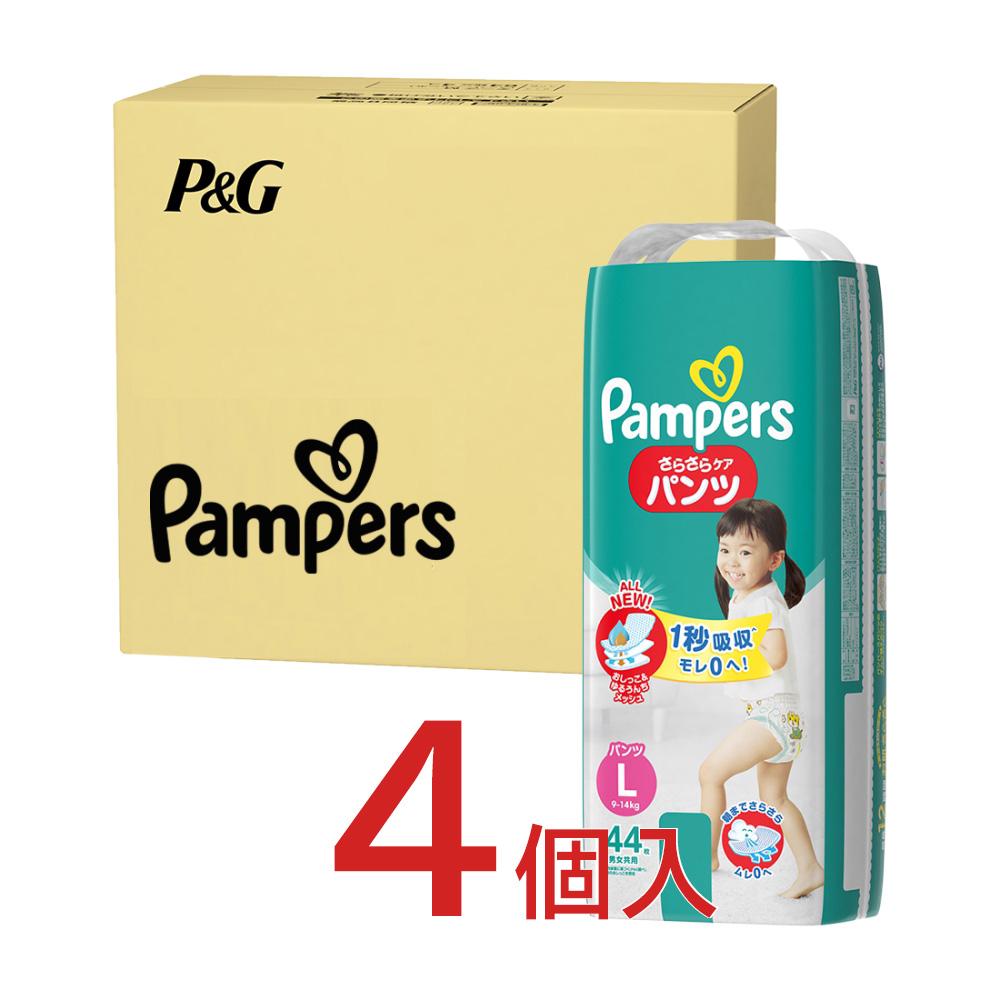 【 めちゃ早便 】P&G パンパース さらさらケア(パンツ)スーパージャンボ L 44枚入り ×4個パック