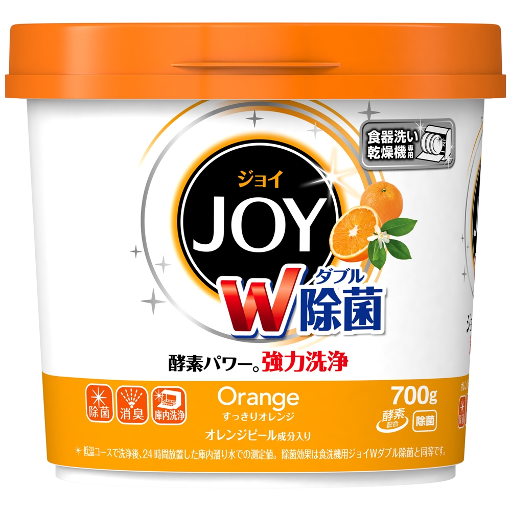 P&G ハイウォッシュジョイ オレンジピール成分入り 本体 700g