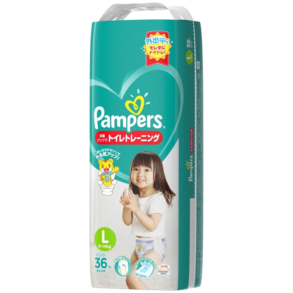 P&G パンパース 卒業パンツ L 36枚 9−14kg