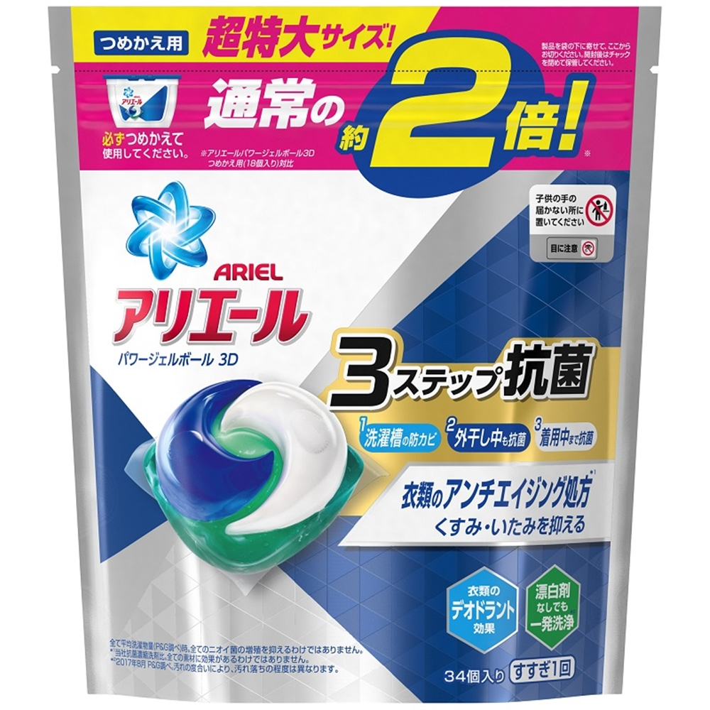P&G アリエール パワージェルボール 3D 洗濯用合成洗剤 つめかえ用 673g(34個入り)