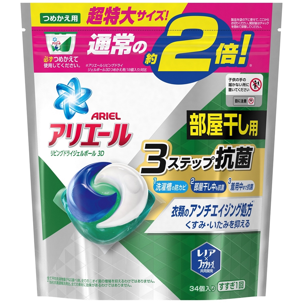 P&G アリエール リビングドライジェルボール 3D 洗濯用合成洗剤 つめかえ用 673g(34個入り)