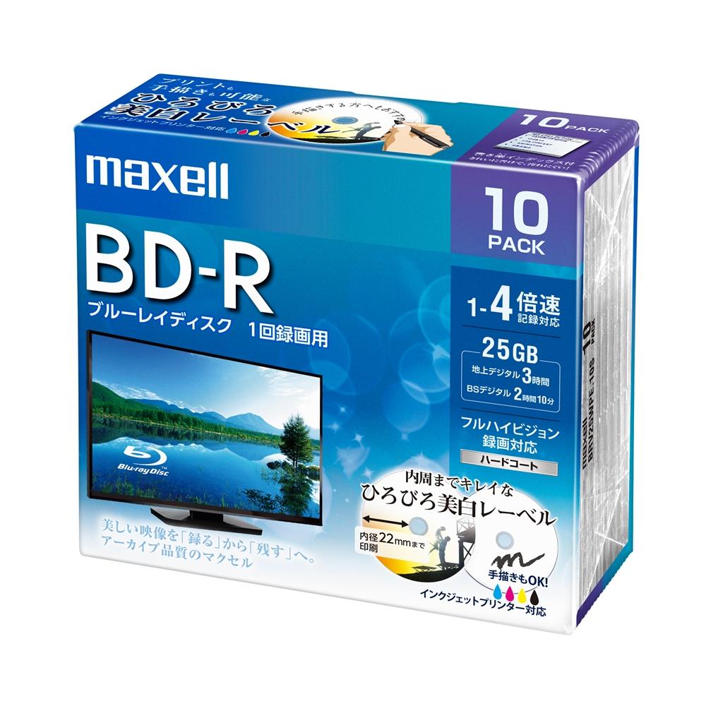 マクセル 録画用BD−R BRV25WPE.10S