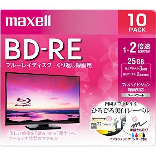 マクセル 録画用 BD-RE 標準130分 2倍速 ワイドプリンタブルホワイト 10枚パック BEV25WPE.10S