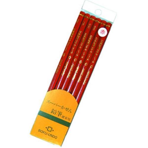 墨運堂 建築用鉛筆 赤6本入り