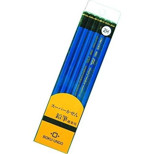 墨運堂 かせん鉛筆2H 30154