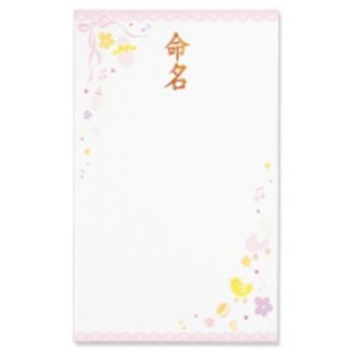 IJ命名用紙A4 ピンクGP−メ11