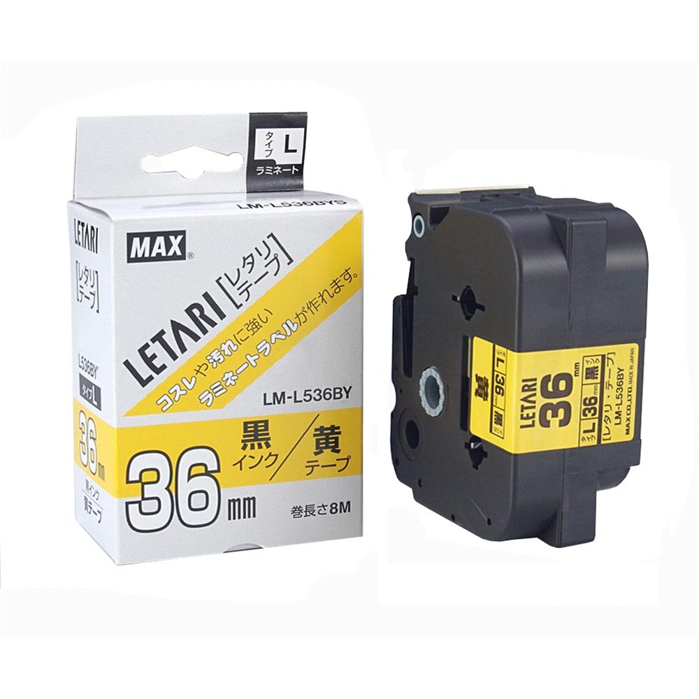 マックス ビーポップミニ/レタリテープ LM−L536BY (36mm 黒字・黄)