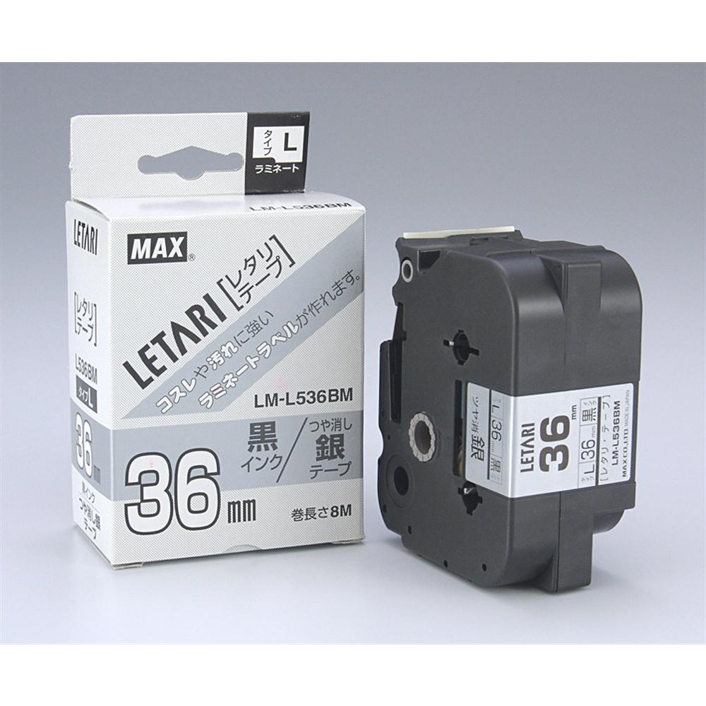 マックス ビーポップミニ/レタリテープ LM-L536BM (36mm 黒字・銀)