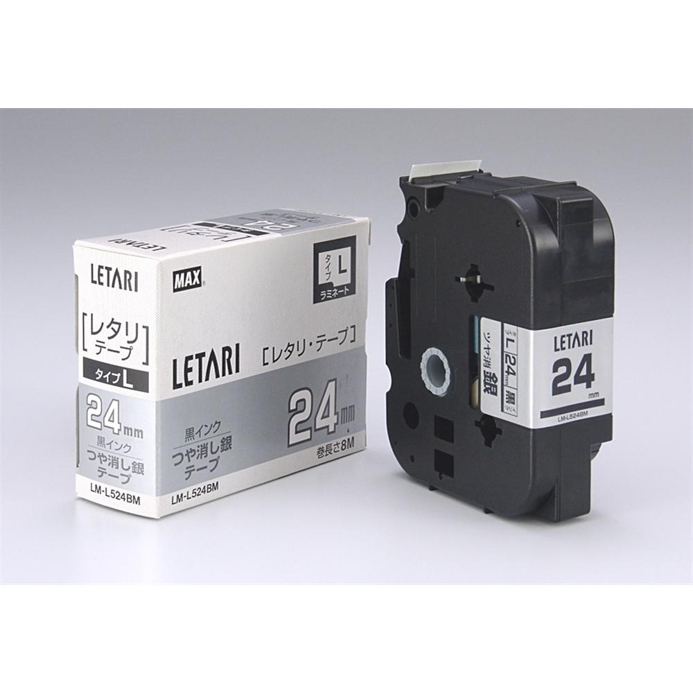 マックス ビーポップミニ/レタリテープ LM-L524BM (24mm 黒字・銀)