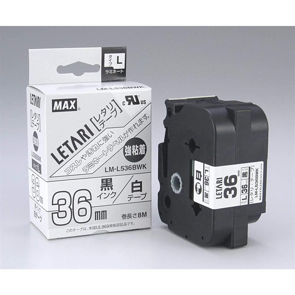 マックス ビーポップミニ/レタリテープ LM-L536BWK(36mm 黒字・白)