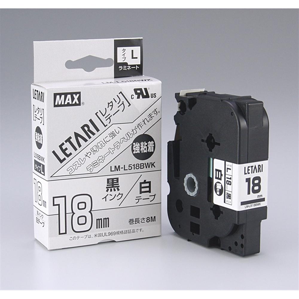 マックス ビーポップミニ/レタリテープ LM-L518BWK(18mm 黒字・白)
