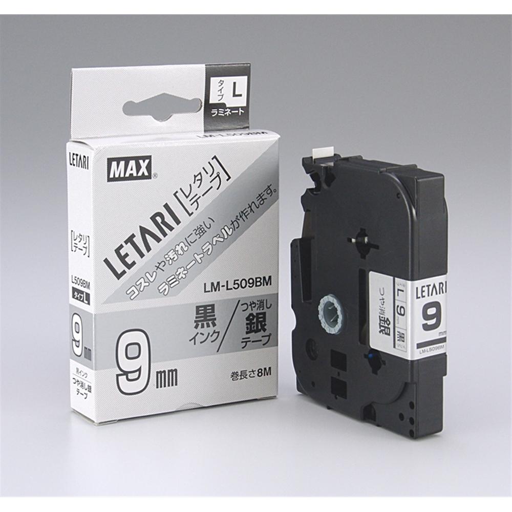 マックス ビーポップミニ/レタリテープ LM-L509BM (9mm 黒字・銀)
