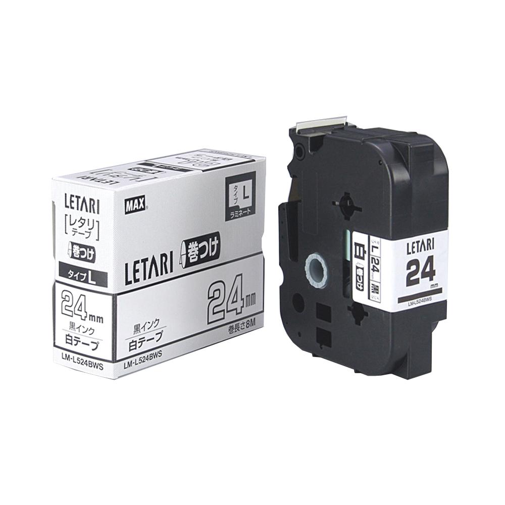 マックス ビーポップミニ/レタリテープ LM-L524BWS(24mm 黒字・白)
