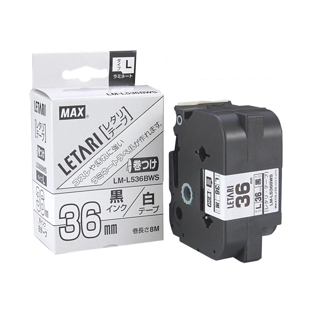 マックス ビーポップミニ/レタリテープ LM-L536BWS(36mm 黒字・白)
