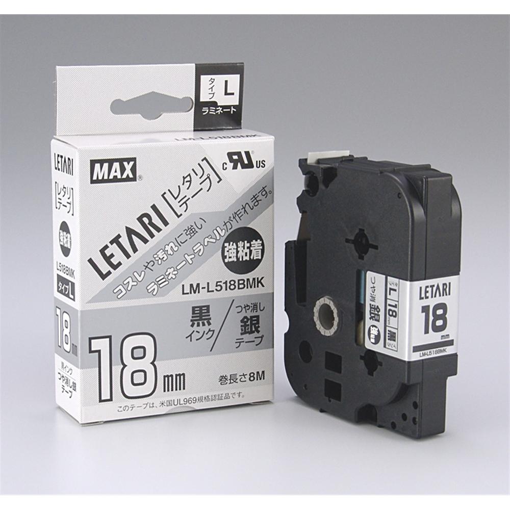 マックス ビーポップミニ/レタリテープ LM-L518BMK(18mm 黒字・銀)