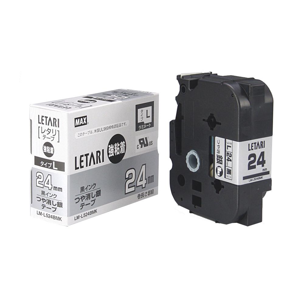 マックス ビーポップミニ/レタリテープ LM-L524BMK(24mm 黒字・銀)