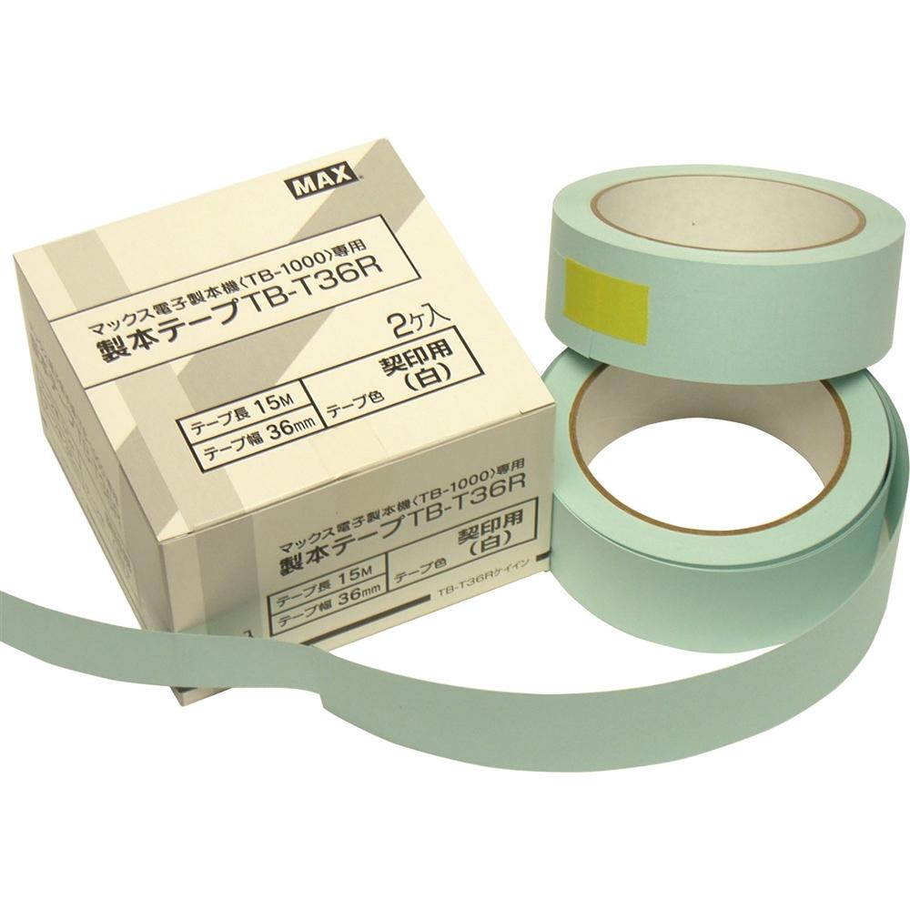マックス 電子製本機 TB-1000A用 テープカートリッジ 契印用 TB−T36R ケイイン
