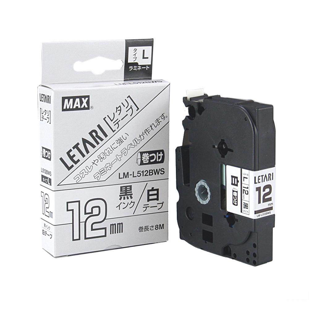 マックス ビーポップミニ/レタリテープ LM-L512BWS(12mm 黒字・白)