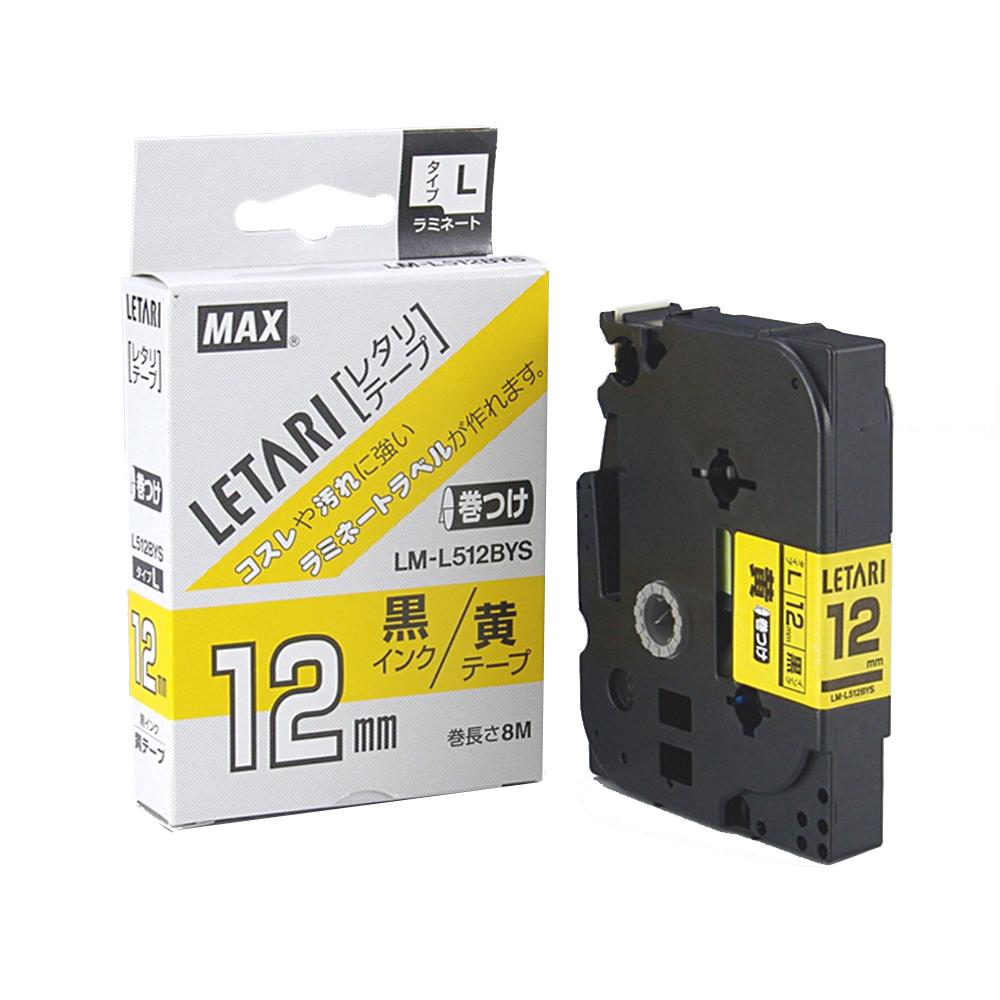 マックス ビーポップミニ/レタリテープ LM-L512BYS (12mm 黒字・黄)