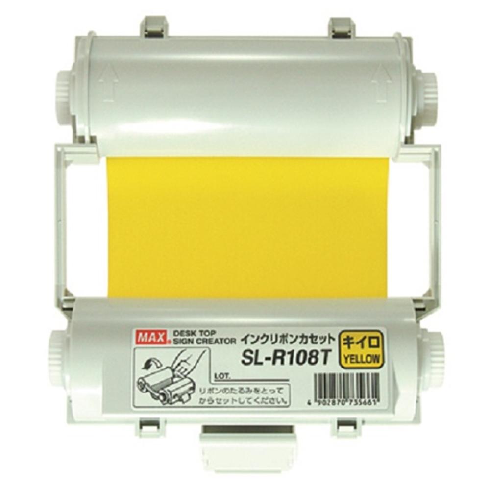 マックス サインプリンタ用インクリボンカセット SL-R108T キイロ