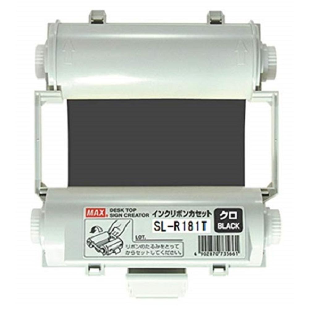 マックス サインプリンタ用インクリボンカセット 紙ラベルシート専用  SL-R181T カミヨウクロ