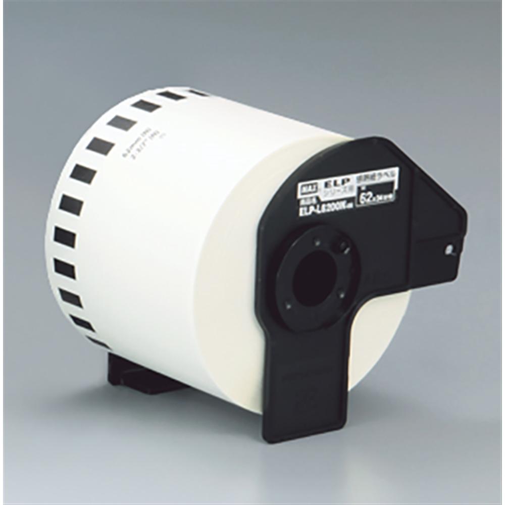 マックス 上質感熱紙ラベル ELP−L6200NR−51