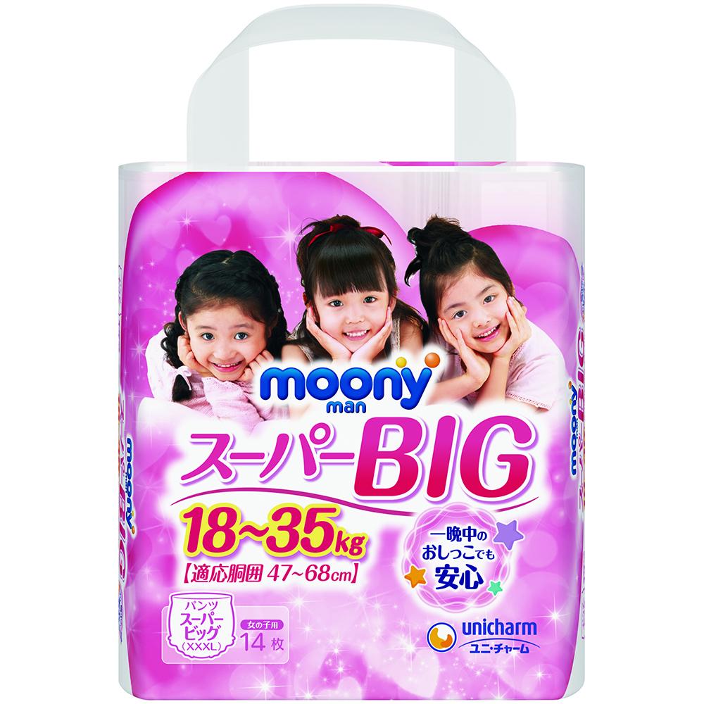 ユニ・チャーム ムーニーマン パンツ スーパービッグ(18〜35kg) 女の子 14枚