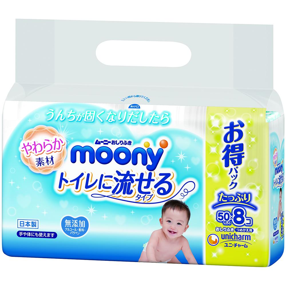 ユニ・チャーム ムーニー おしりふき トイレに流せるタイプ 詰替 400枚(50枚×8)