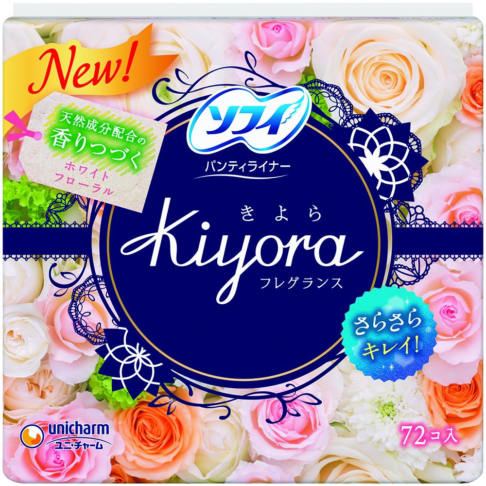 ユニ・チャーム ソフィ Kiyora フレグランス ホワイトフローラルの香り 72枚入