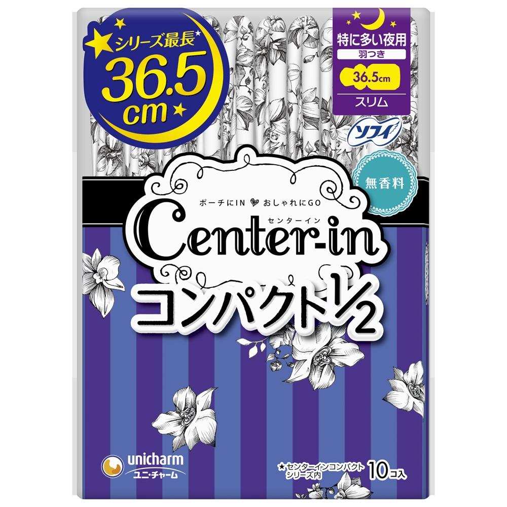 センターインコンパクト1/2無香料特に多い夜用10枚