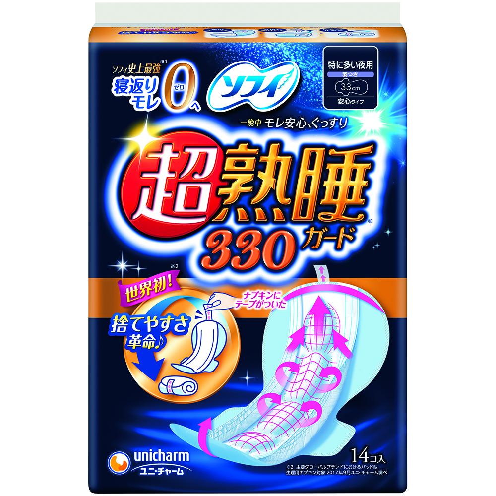 ユニ・チャーム ソフィ超熟睡ガード330 14枚