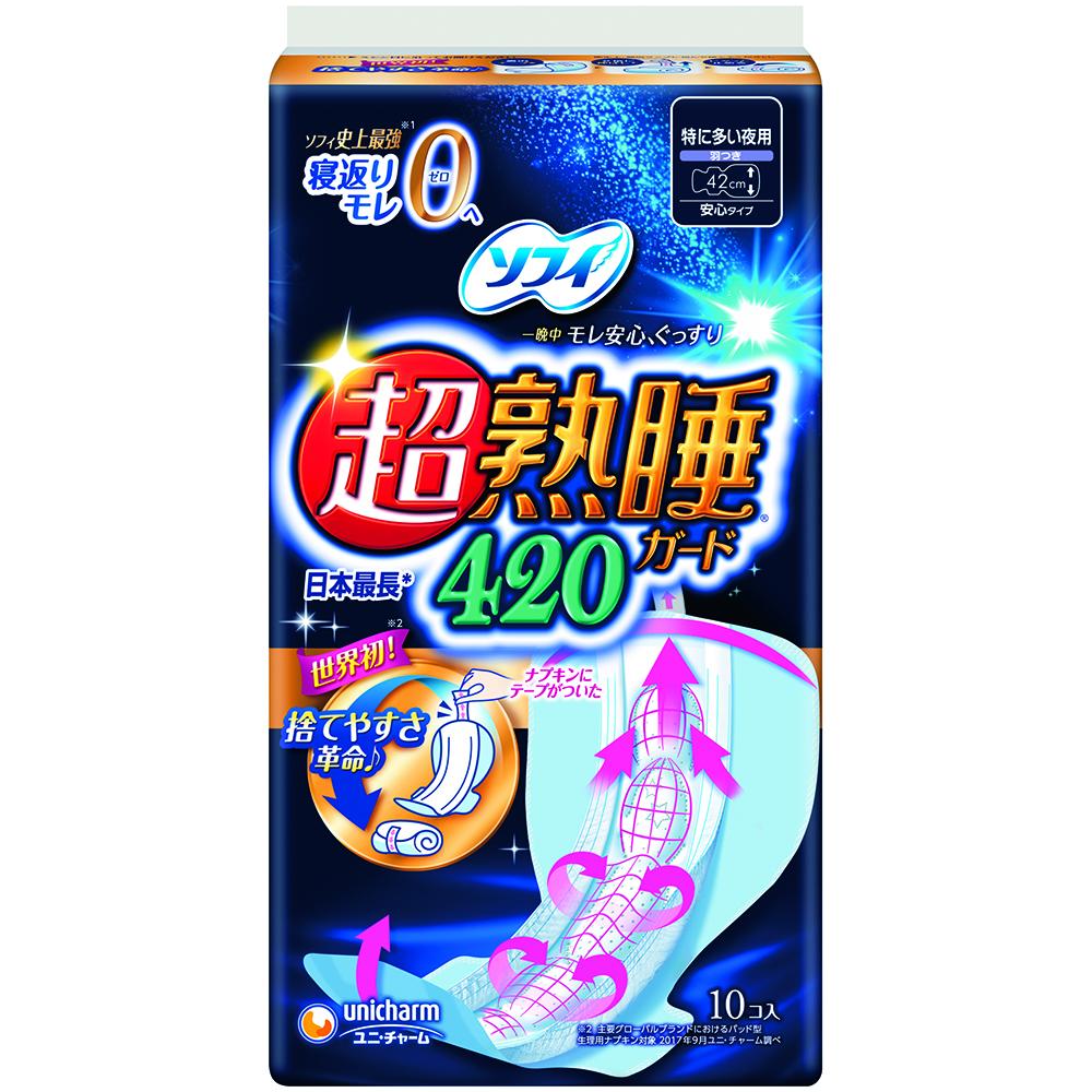 ユニ・チャーム ソフィ超熟睡ガードワイドG420 10枚