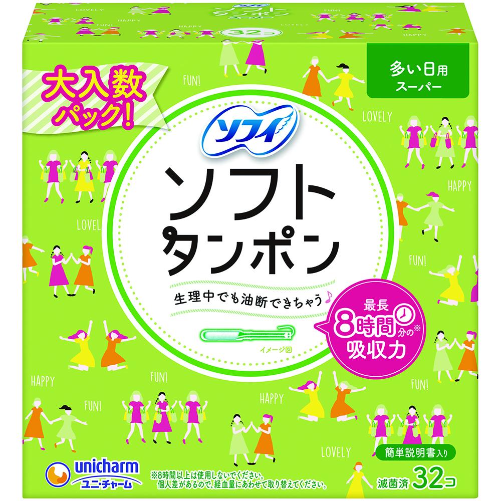 ユニ・チャーム ソフィ ソフトタンポン スーパー 量の多い日用 32個入