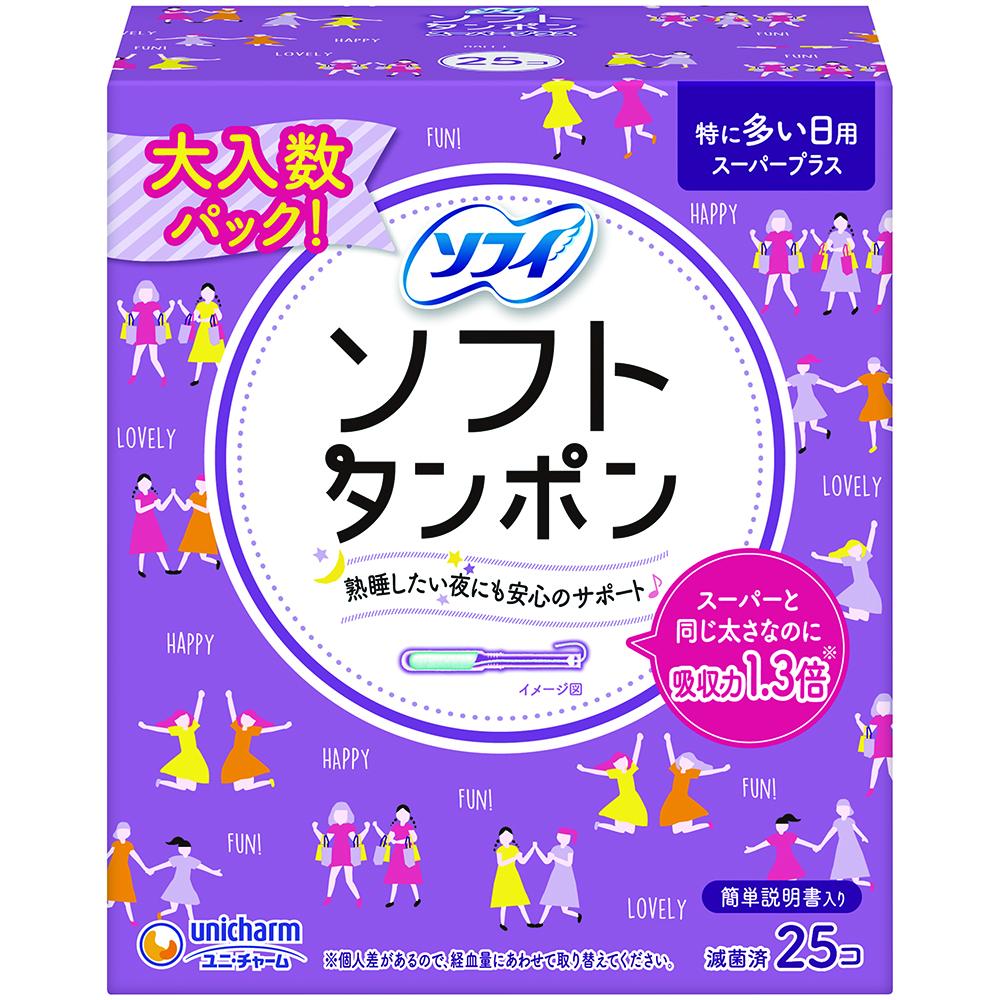 ユニ・チャーム ソフィ ソフトタンポンスーパープラス 特に量の多い日用 25個入