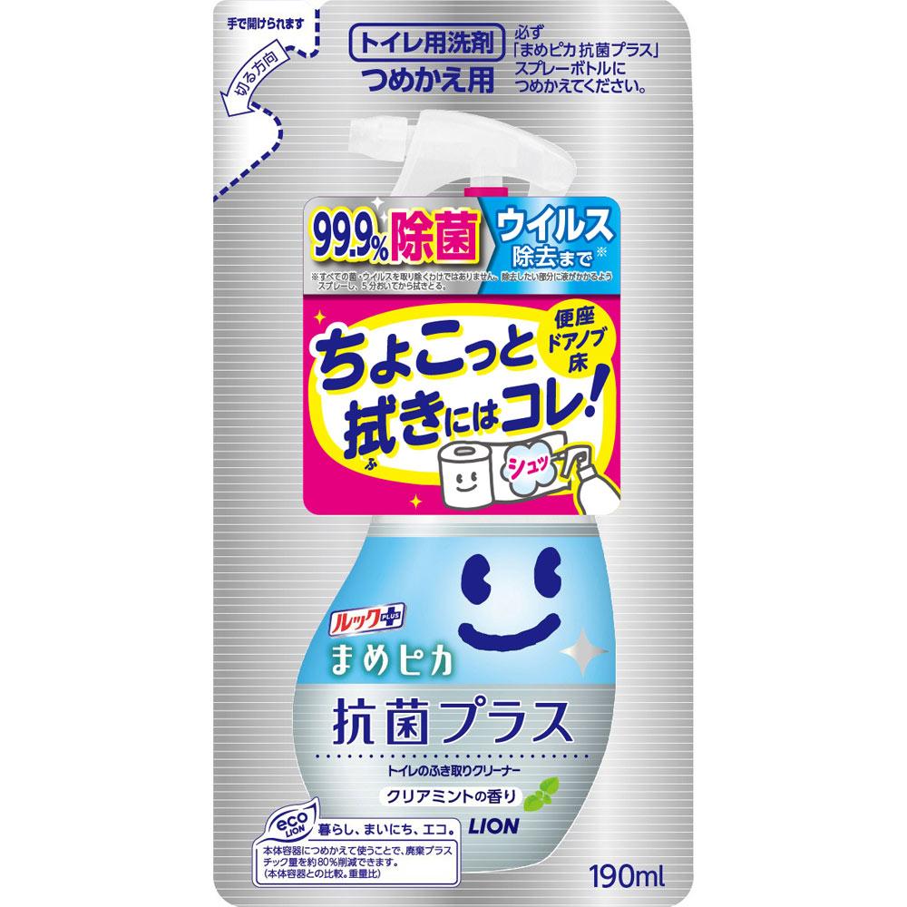 ルックまめピカ トイレのふき取りクリーナー 抗菌プラス つめかえ用 190ml