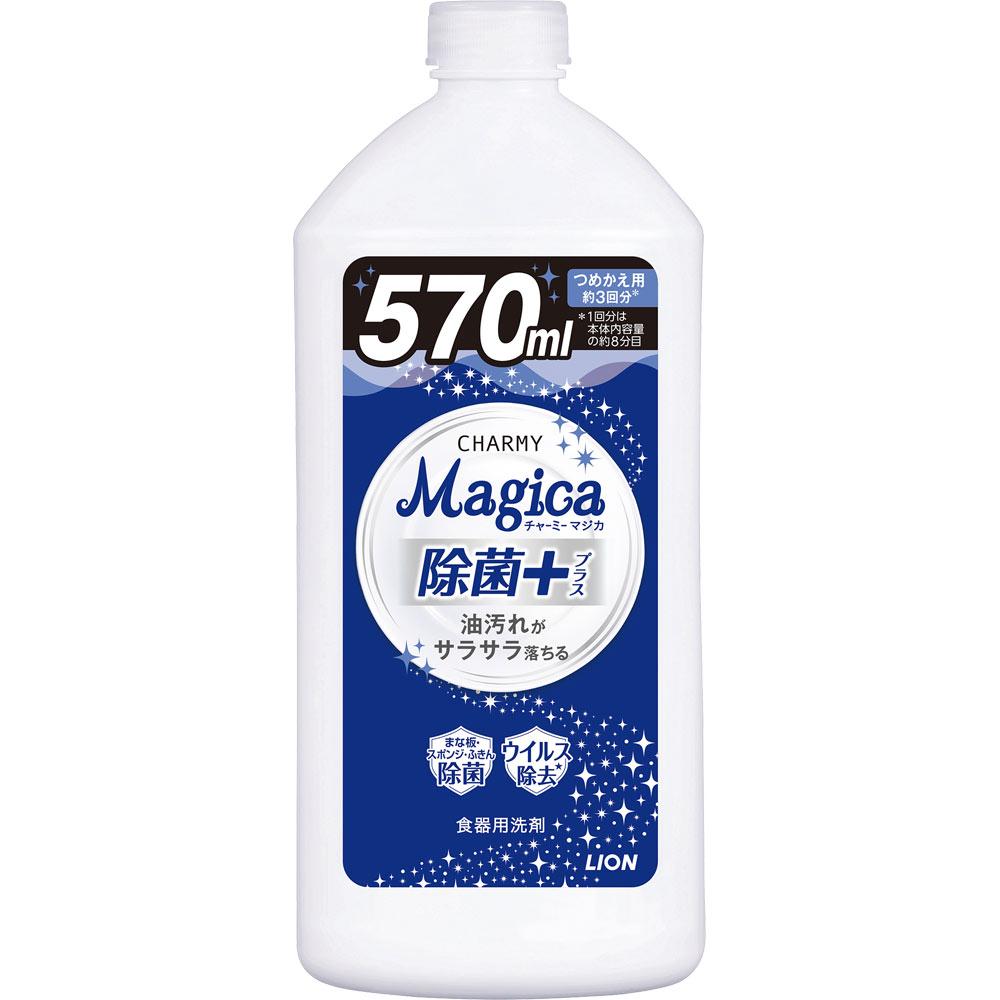 Magica除菌+詰替 570ml