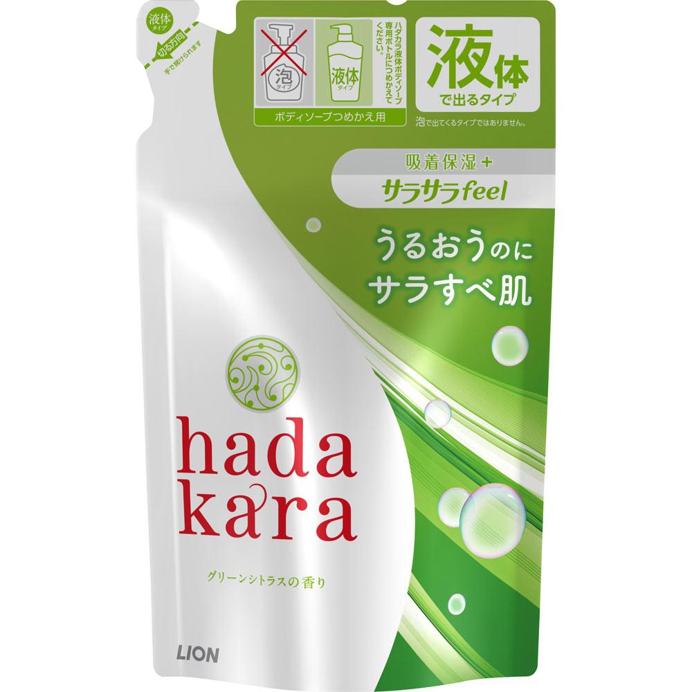 ハダカラボディソープ 保湿+さらさら仕上がりタイプ グリーンフルーティの香り つめかえ用 340ml